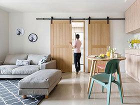 66平简约风格公寓装修图 小户型温馨居宅