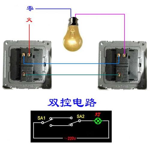 双联双控开关,三联双控开关,按照联数的增加接线困难也会递增.