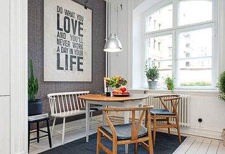 44平单身公寓餐厅装饰图