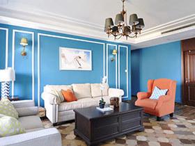 被蓝色攻陷的家  美式新古典是家装界的一股清流