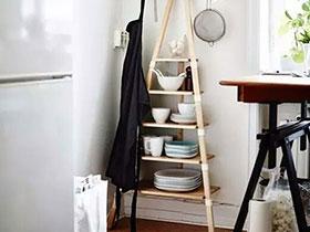 11个创意梯子收纳架效果图 美观又实用