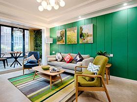 北欧风格二居设计 镉蛋绿色营造森系家居