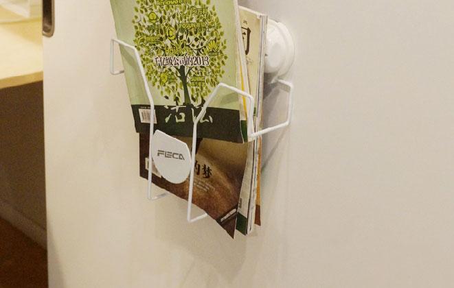 卫生间杂志收纳架布置图片