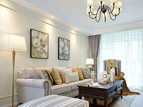 130平美式风格公寓装修图  清爽无压空间