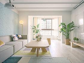 富有几何美感的三居室 完美诠释北欧风