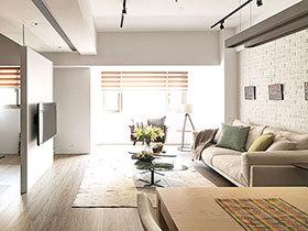 70平北欧风格小两居装修 老公寓变温暖家