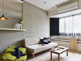 60平小户型老房改造装修图 老公房也有春天