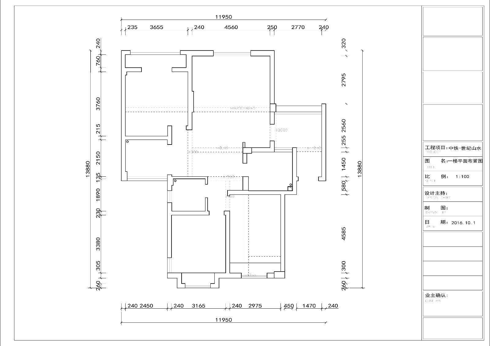 挑空原始结构图怎么画