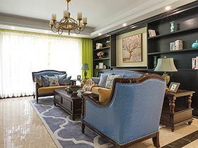 150平美式风格三居室装修 全职主妇的幸福家