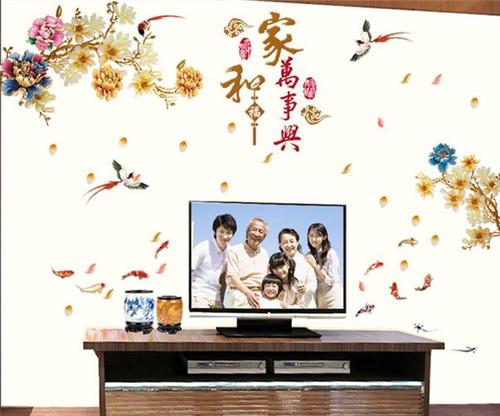 电视背景墙贴画效果图 100元搞定电视背景墙的省钱妙招