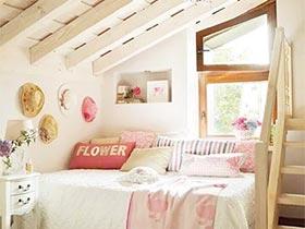 青春中的快乐   10个阁楼卧室设计图片