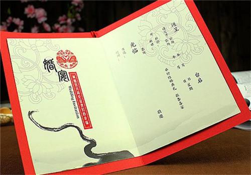 婚礼请柬格式正确写法 婚礼请柬应该怎么写_结婚用品图片