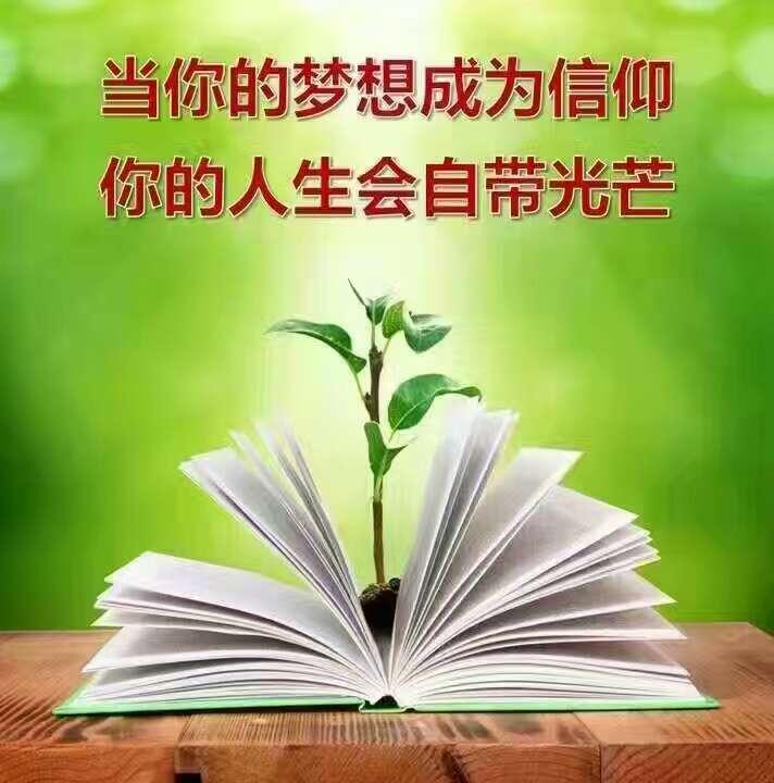 成都川王木门