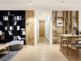 131平现代简约风格两房装修设计 清新木作