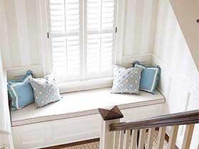 小小改造家  10款休闲飘窗设计图片
