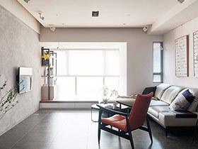 105平现代简约风格二居室设计 重新定义家