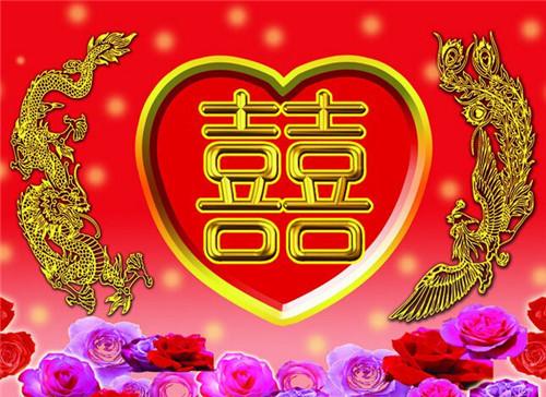 6、祝福你们相亲相爱,永远幸福,永结同心,愿你俩情比海深.   ,图片