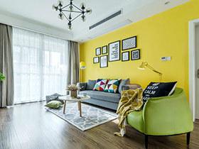 97平北欧风格两房两厅设计图 金秋麦浪