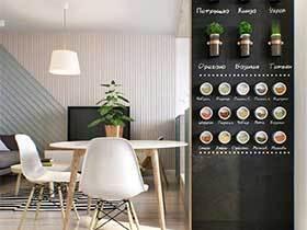 让乐趣滋生  10款室内黑板墙设计图片
