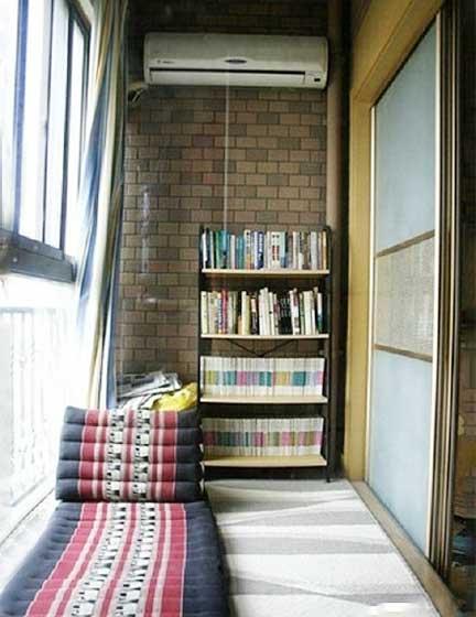 休闲阳台改造小书房设计图