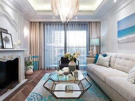 80平美式风格二居室装修设计 初遇香奈儿