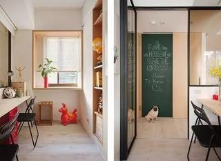 110平清新工业风格装修小书房