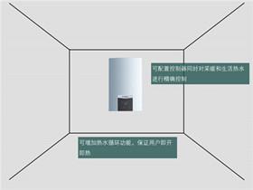 威能热水器怎么样 威能热水器的优点有哪些