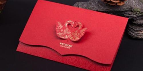 女儿结婚请柬怎么写 嫁女儿结婚请帖范文图片