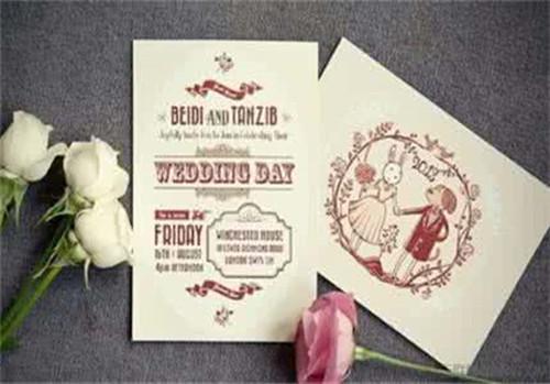 结婚请帖短信通知 得体的婚宴邀请短信分享_婚