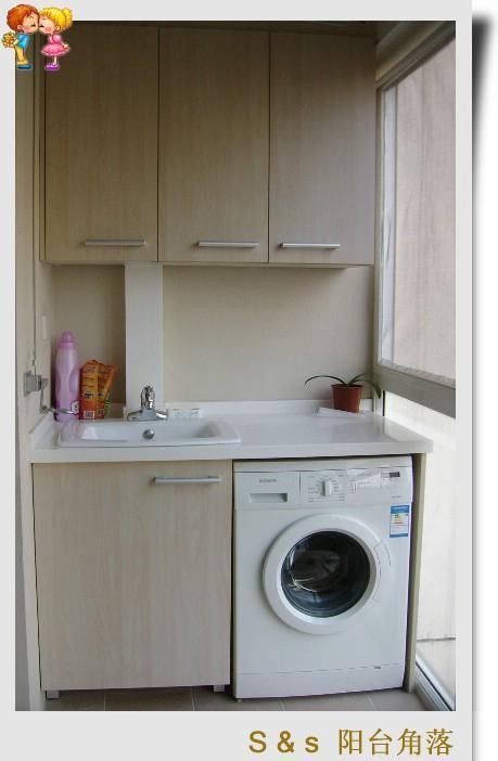 洗衣机放阳台真的合适吗?