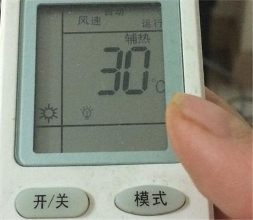 空调制热标志是什么图案 空调制冷与制热哪个更费电