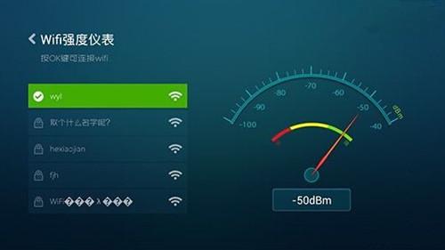 wifi网速慢怎么办 怎样使wifi网速变快