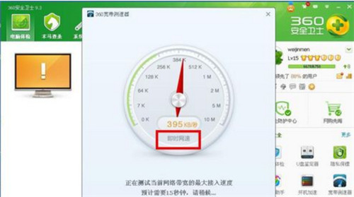 电信测速器在线测网速方法 电信宽带测速要注意什么