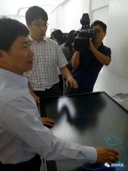 中宣部副部长点赞锐扬科技,齐家网携VR赋能产业发展