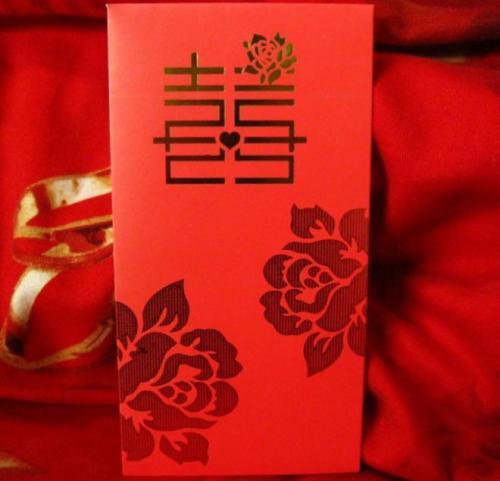 红包贺�y�/9o#_结婚红包怎么写 有创意的结婚红包贺词锦集