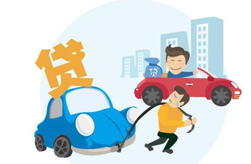 车险找熟人买是不是可以优惠 车险找熟人能便宜多少 全球五金网