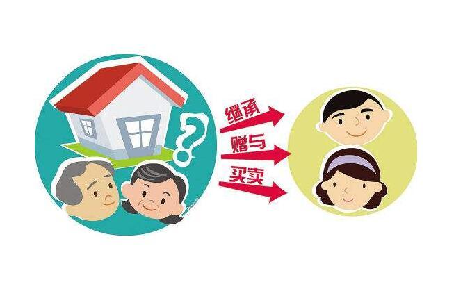 房屋过户是很多人都会遇到的情况,过户也分为好几种,不同过户过户费也是不同的。那么过户费怎么算呢?下面就一起来看看不同的过户费怎么算以及具体流程。  过户费怎么算及流程 一、 继承过户 1.流程 (1)首先,继承人要到被继承人户籍所在地的派出所注销户籍,办理死亡证明。 (2)接着,继承人要到区或市公证处办理继承权公证,并提交被继承人死亡证明、房屋的产权证明、身份证件等资料。 (3)较后,继承人前往相关部门办理房屋过户登记,并向登记机构提交房地产登记申请书、身份证明、房地产权证书、继承权公证文书等资料。 2.
