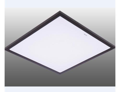 LED灯特别流行,怎么选出质量好的呢?