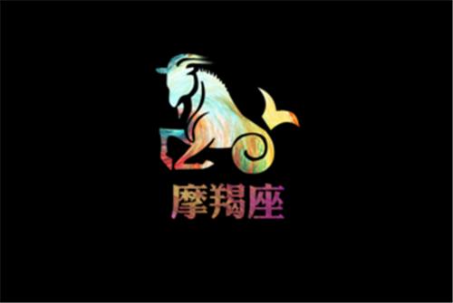 魔蝎座2018年运势v运势魔蝎座和星座最配金牛座男和巨蟹座女知乎图片