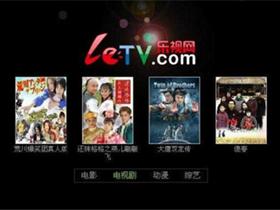 网络电视软件哪个好 那种电视软件更实用