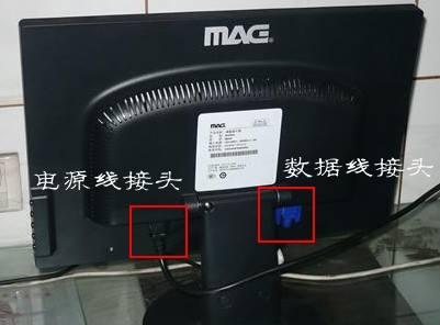 电脑显示器不亮是什么原因 解决方法有这四步骤