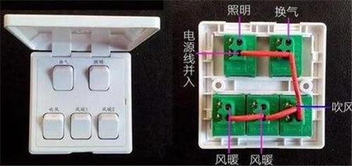 6,接线:按接线图所示交互连软线的一端与开关面板接好就可以了,另一