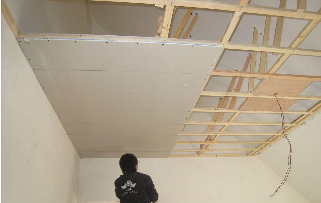装修吊顶的流程 带你解析吊顶安装的详细步骤