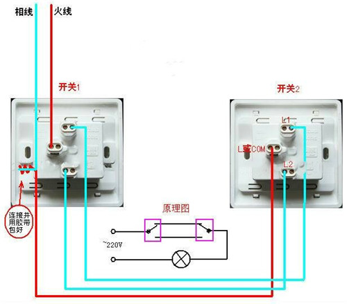双控开关怎么接线 快速学会双控开关安装