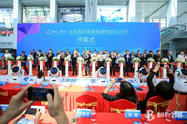 2018北京国际家居展暨智能生活节圆满闭幕
