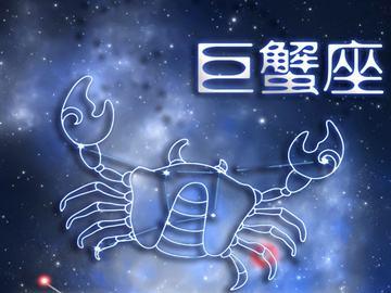 巨蟹跟射手配么_巨蟹天蝎为什么那么配_天枰座和巨蟹座配吗