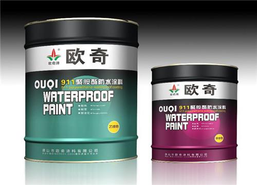 防水涂料哪种好 防水涂料品牌有哪些