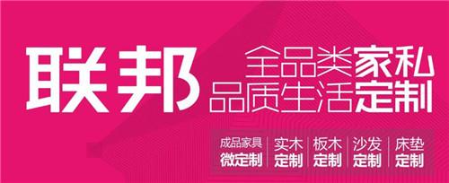 十大新中式家具品牌    中式家具推荐品牌