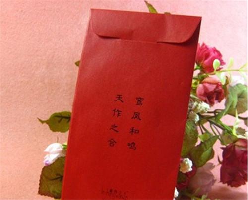结婚红包祝福语锦集 四字祝福语有哪些