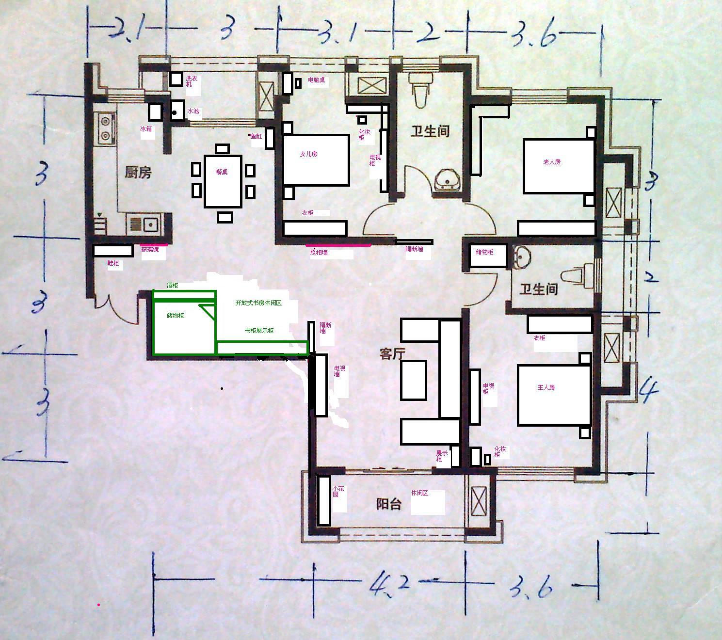 160平方米房子装修的设计图怎么画图片